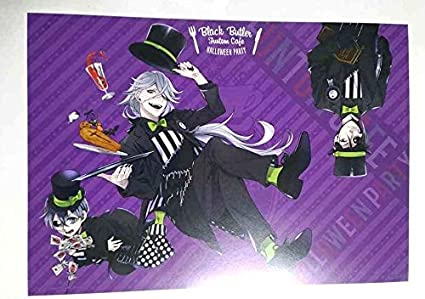 Black Butler Halloween Cafe 2020 Amazon.com: Black Butler Luncheon Mat Sheet Undertaker Ciel Funtom