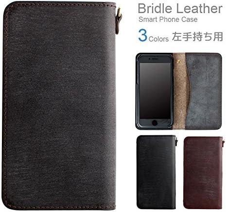 左手持ち用 Xperia X Compact SO-02J シングルポケットタイプ ブライドル レザー 本革 日本製 手帳型 スマホケース 携帯 ケース チョコ docomo Xperia
