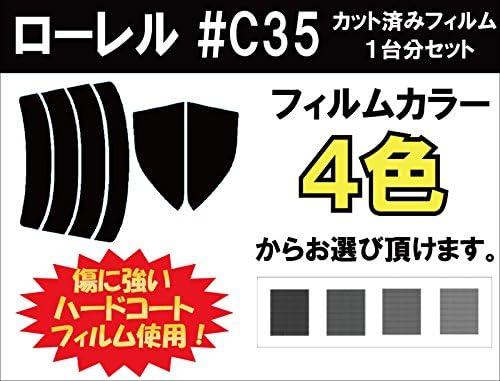 NISSAN ニッサン ローレル 車種別 カット済み カーフィルム #C35 / スーパーブラック