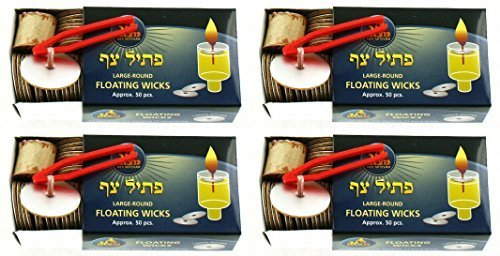 Ner Mitzvah Large Floating Replacement Candle Wicks Pack Of 50 Wicks (4)