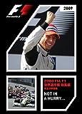 2009 FIA F1世界選手権総集編 完全日本語版 [DVD]