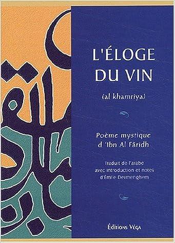 """Résultat de recherche d'images pour """"l' éloge du vin livre soufi"""""""
