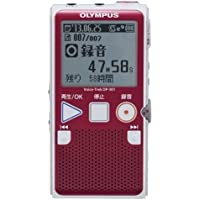 OLYMPUS ICレコーダー VoiceTrek DP-301レッド DP-301 RED