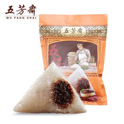 2pcs Chinese Sticky Rice Dumpling Wufangzhai Zong Zi Red Bean Paste Zongzi (140g2pcs) (Red Bean Paste)