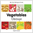 My First Bilingual Book-Vegetables (English-Russian)