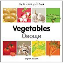 My First Bilingual Book–Vegetables (English–Russian)