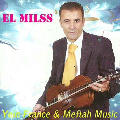 Ghadi Nhmak By El Milss On Amazon Music Amazon Com