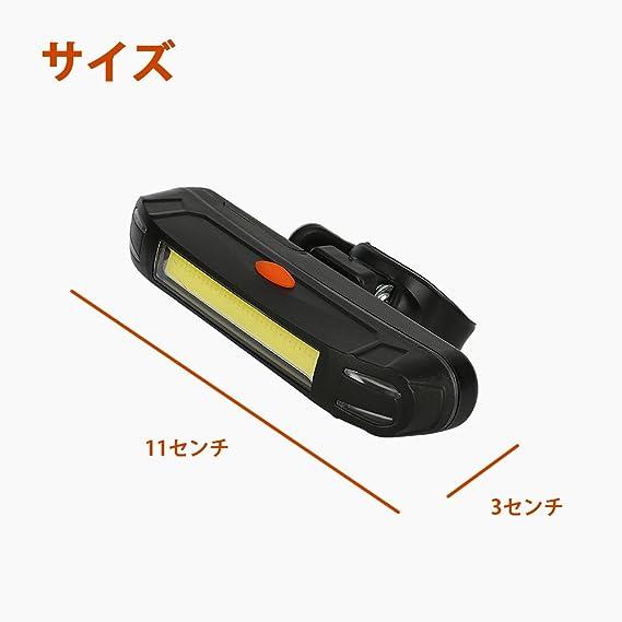 ef5aedda102c Amazon.co.jp : セーフティーライト 自転車 リアライト LED 防水 高輝度 USB充電式 取り付け簡単 多用途  夜間走行の視認性をアピール Bondpaw : ホーム&キッチン