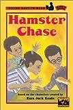 Hamster Chase, Anastasia Suen, 0670889423
