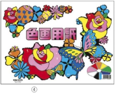 セイカ 色画用紙4 B4 190-134
