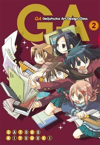 GA: Geijutsuka Art Design Class, Vol. 2 (Ga Geijutsuka Art Design Class)