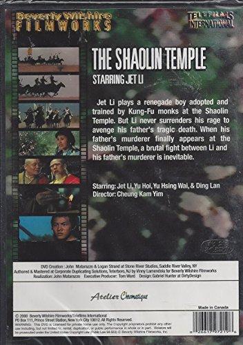 The Shaolin Temple