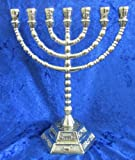 12 Tribes of Israel Jerusalem Temple Menorah choose from 3 Sizes Gold or Silver (Silver, 8 Inches)