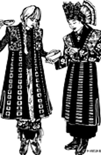 Folkwear #118 Tibetan Panel Coat Sewing Pattern (Pattern Only)