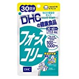DHC Plectranthus barbatus 30 days for Diet