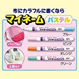 YKT3-P Sakura Color preface for my name twin 3P black (japan import)