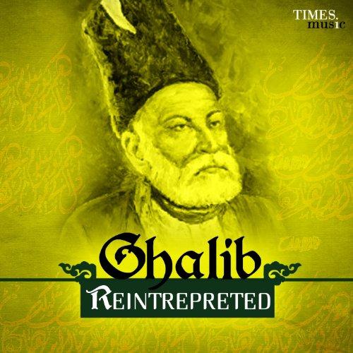 ghalib somesh kumar
