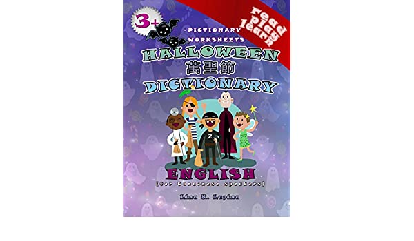 Halloween (Chinese Cantonese - English Pictionary): worksheets ...