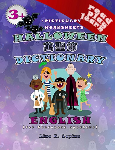 Halloween (Chinese Cantonese - English Pictionary): worksheets Activity Book + Dictionary (Read Play Learn 5)