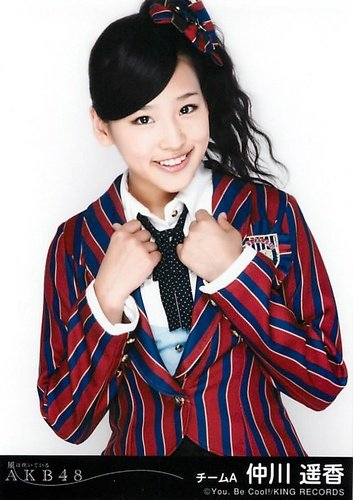 AKB48 official life photograph wind back Ver. [Nakagawa Haruka] of the theater board you blowing (japan import)
