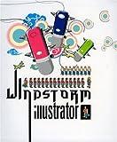 Windstorm Illustrator, Yang Liu, 9881702720
