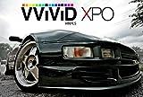 VViViD Gloss Black Vinyl Wrap Adhesive Film 2ft x