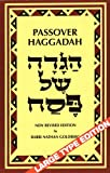 The Passover Haggadah, Nathan Goldberg, 088125553X