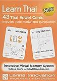 Learn Thai: Thai Vowels - 43 Flash Cards