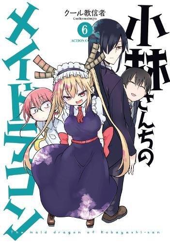 Download Epub Miss Kobayashi s Dragon Maid Vol  6 By