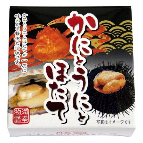 sea urchin meat - 2