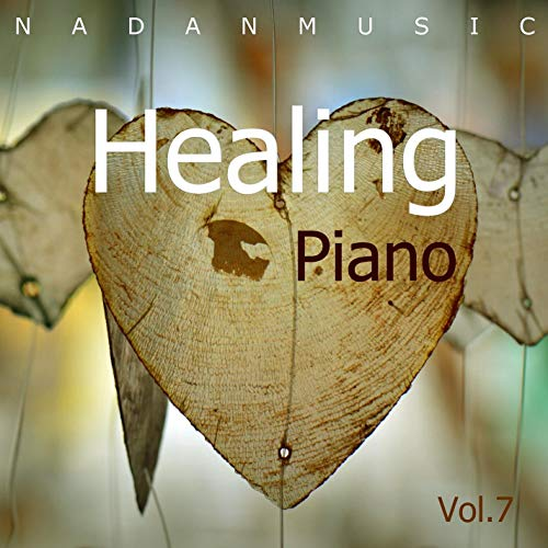 Functional Healing Piano Best Collection With Lovers And Friends Vol.7 (Hotel Cafe Coffeeshop Department Store Lounge BGM Newage Jazz-hiphop Mellow Beat) (The Best Department Store)