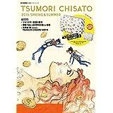 TSUMORI CHISATO 2016年春夏号