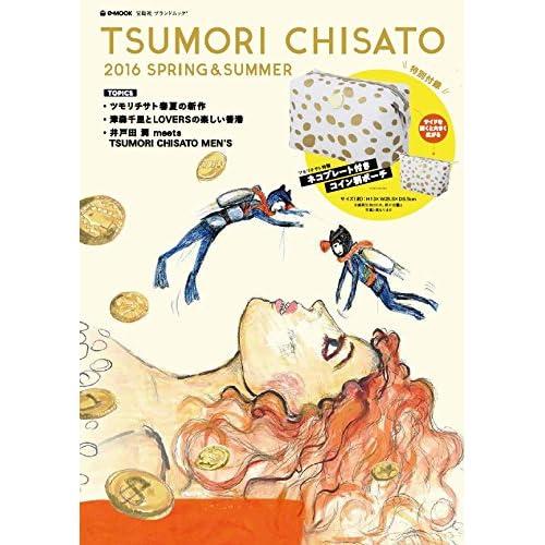 TSUMORI CHISATO 2016年春夏号 画像