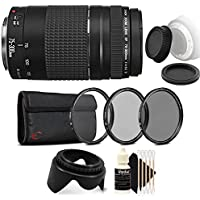 Canon EF 75-300mm f/4-5.6 III USM Telephoto Zoom Lens for Canon SLR Cameras with Accessory Kit