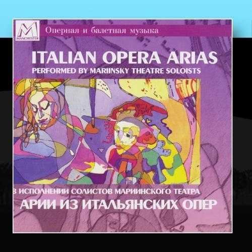 Italian Opera Arias Performed Ranking TOP2 By Mariinsky Sale Theatre Soloists