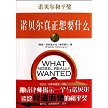 Nobel Peace Prize: What Nobel Really Wanted (Chinese Edition)