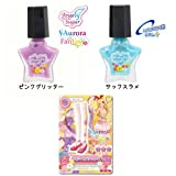 Aikatsu! Aikatsu Cosmetics peel-off nail cute pair World Set