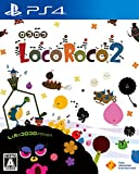 PS4 LocoRoco 2 (English) For Playstation 4