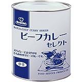 ロイヤルシェフ ビーフカレー セレクト 中辛 2号缶(840g)