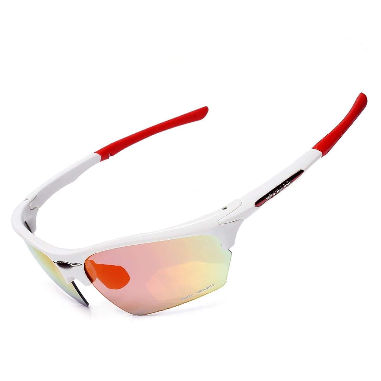 Beydodo Gafas Protectoras Viento Outdoor Gafas Ciclismo Antiviento Gafas de Sol Trabajo y Seguridad Gafas de Tiro HMJBEYDODO1949