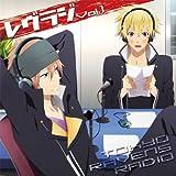 Radio CD - Radio CD Rev Radi Tokyo Ravens Radio Vol.1 (2CDS) [Japan CD] TBZR-179