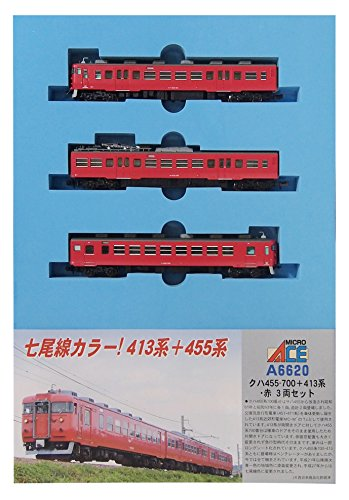 マイクロエース Nゲージ クハ455-700+413系・赤 3両セット A6620 鉄道模型 電車の商品画像
