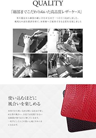 [スマ通] Galaxy S10+ SC-04L / SCV42 スマホケース スマホカバー 携帯ケース 携帯カバー 手帳型 本革 9-スケールブラック SAMSUNG サムスン ギャラクシー エステン プラス docomo au