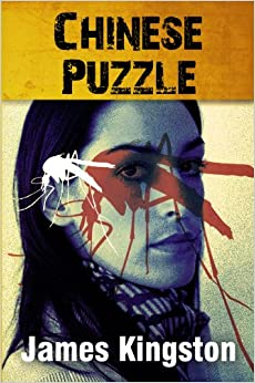 Book Chinese Puzzle