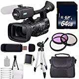 JVC GY-HM600 GYHM600 ProHD Handheld Camera Camcorder (International Model no Warranty) + 64GB SDXC Class 10 Memory Card + 72mm 3 Piece Filter Kit 6AVE Bundle 3