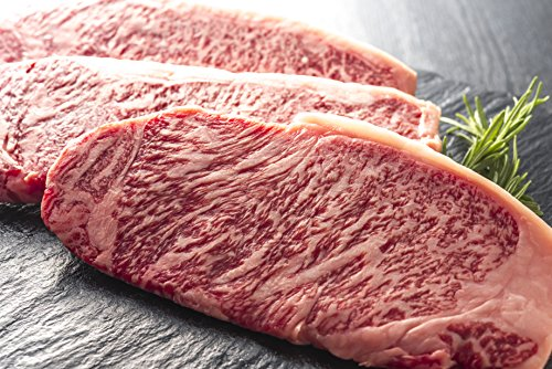 100% Japanese Wagyu Beef, A-5 Grade, Two 21oz Strip Loin (New York) Steaks by Crimson Gourmet (Image #2)