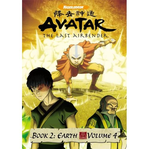 Avatar The Last Airbender Movie: Amazon.com