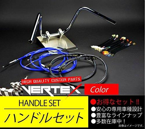 エストレヤ アップハンドル セット ドラムブレーキ車/-06 セミしぼりアップハンドル 25cm ブルーワイヤー B075HF362J