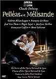 Debussy - Pelleas et Melisande / Gardiner, Alliot-Lugaz, Le Roux, Opera National de Lyon