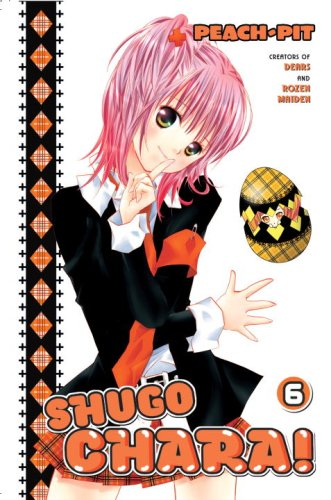 Shugo Chara! 6 ebook